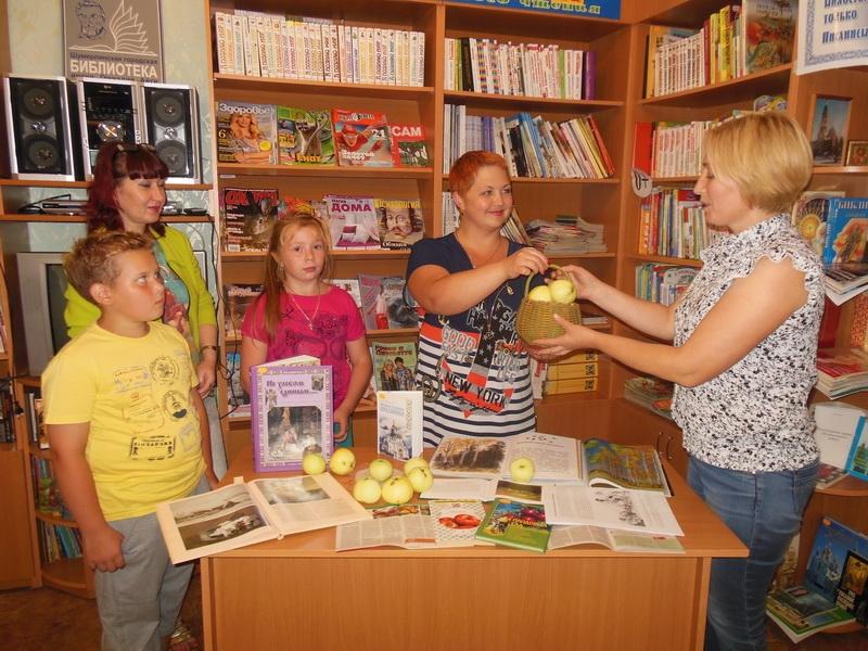 Праздники в библиотеке в августе