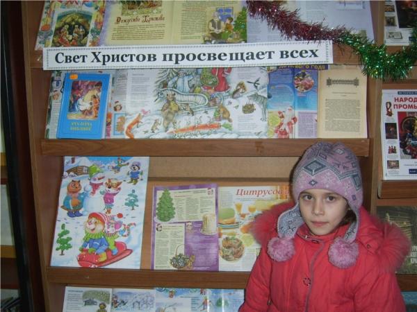 Сценарии дети и библиотека