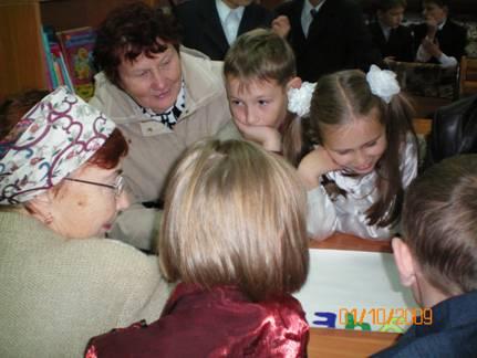 красноярск знакомство с пожилым человеком